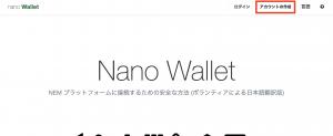 ナノウォレット5_preview